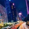 A Visit to Hong Kong